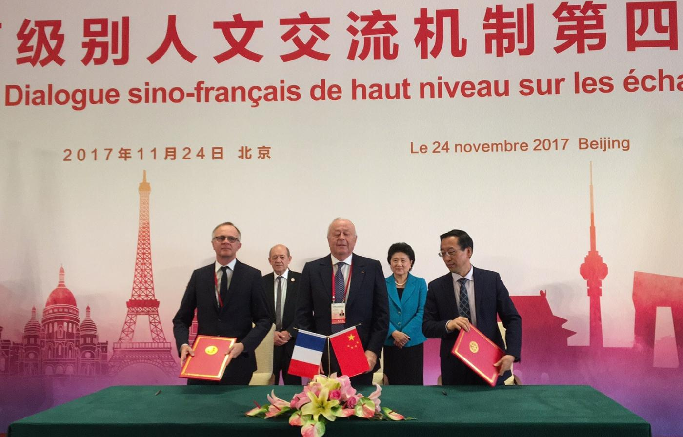 Signature G4 Chine - Réseau international des instituts Pasteur