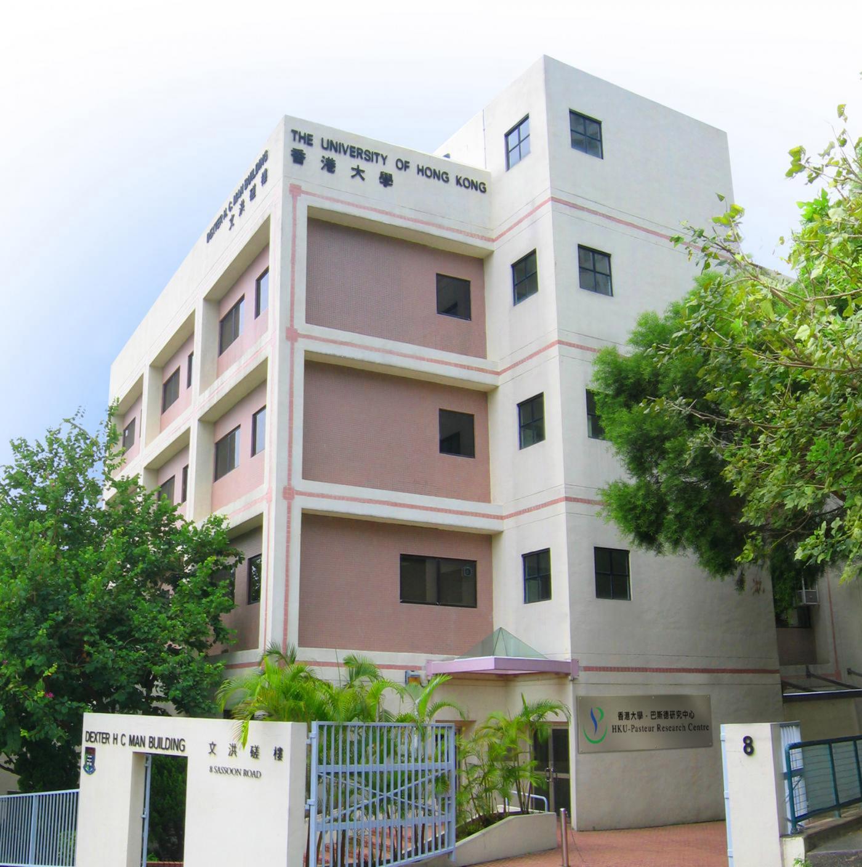 Centre de recherche Université de Hong-Kong-Pasteur - Institut Pasteur