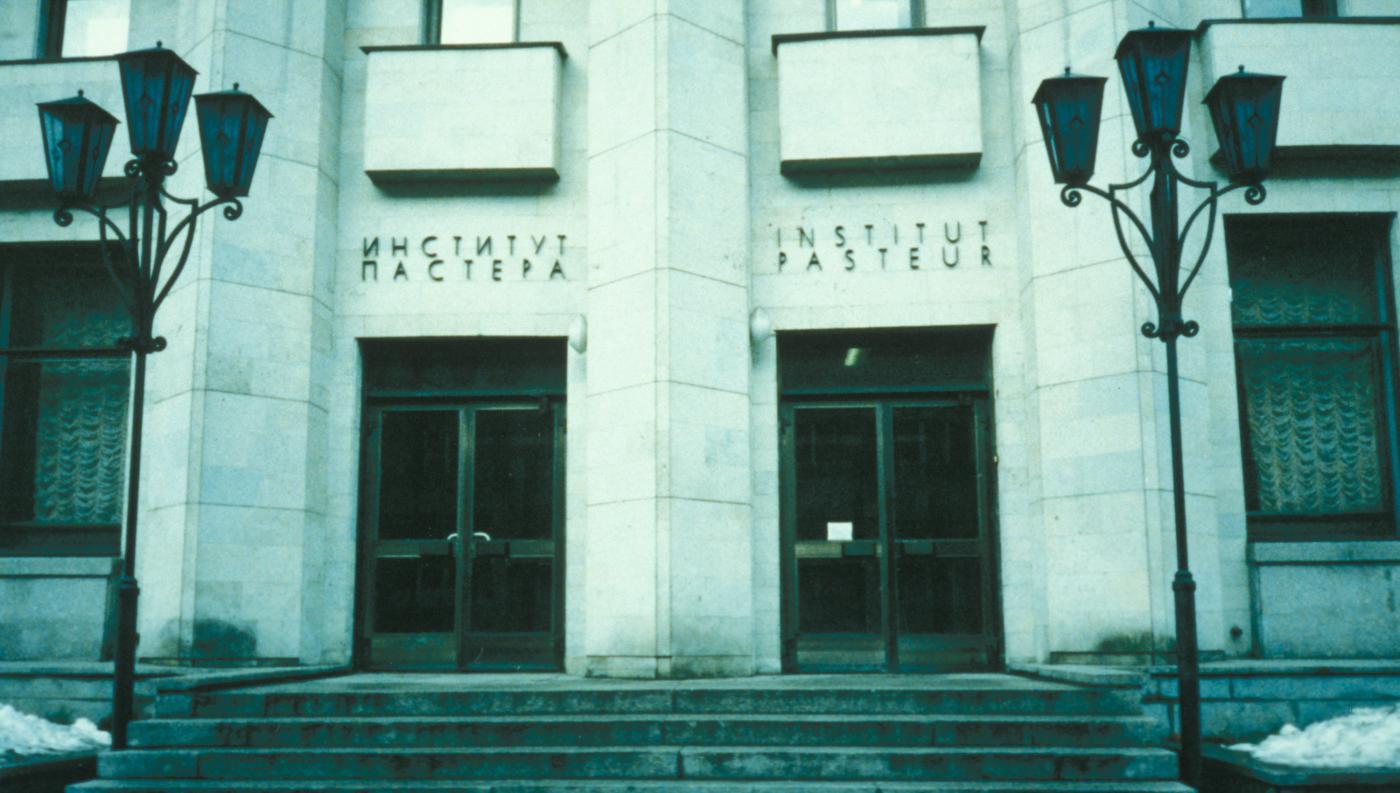 Façade de l'Institut Pasteur de Saint-Pétersbourg en 1995 - Institut Pasteur
