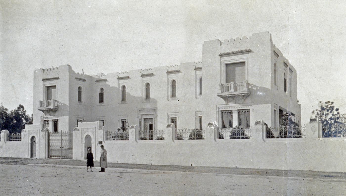 Institut Pasteur de Tunis - Institut Pasteur