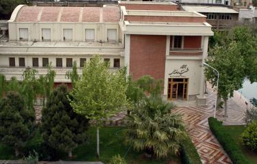 Institut Pasteur - Iran