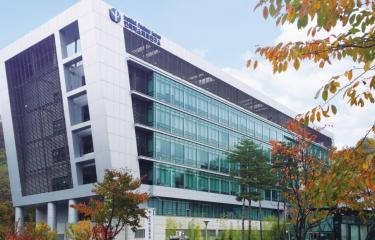 Vue extérieur de l'Institut Pasteur de Corée